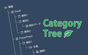 html-css-simple-category-tree