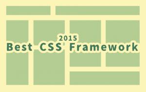 best-css-framwork-2015-2016
