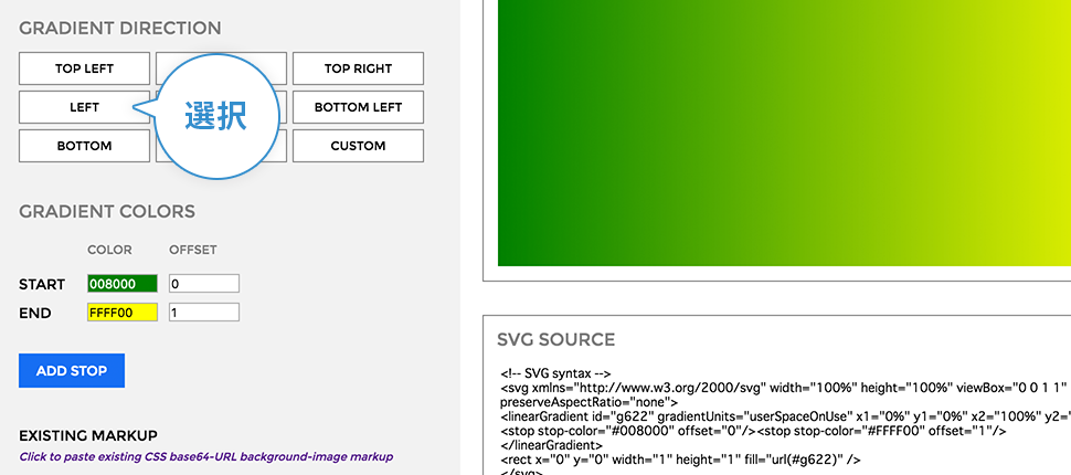 only-css-admin-layout-divide-left-right-sticky-footer-background-color-4